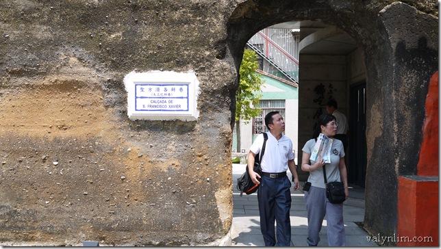旧城墙遗址