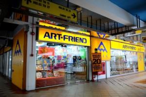 Art Friend Singapore