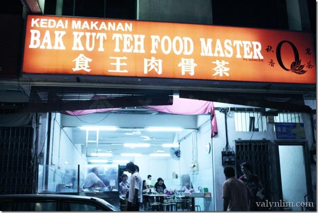 Bak Kut Teh Food Master (14)