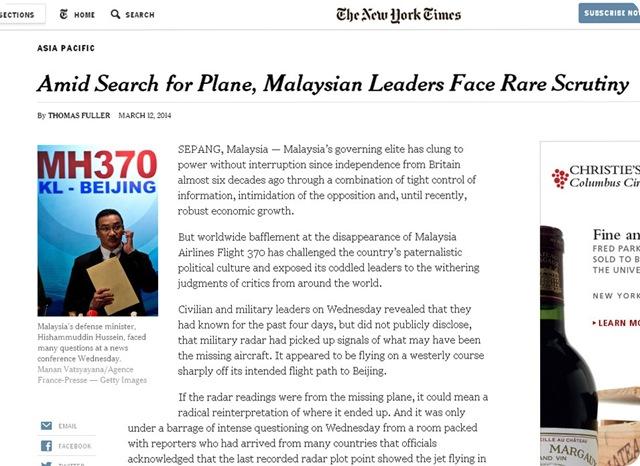 马航MH370坠毁