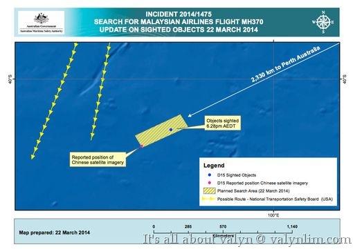 马航MH370坠毁 (1)