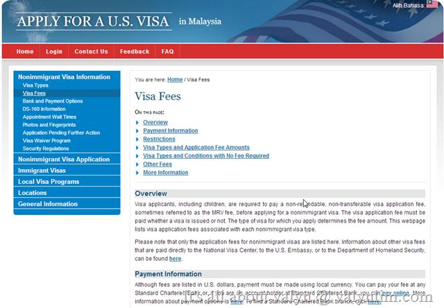 申请美国签证 (2)