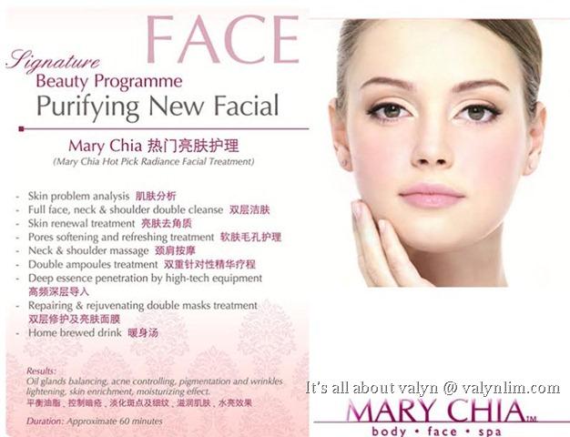 【幸运抽奖】Mary Chia MU Essential 保湿精华系列 + SPA礼券