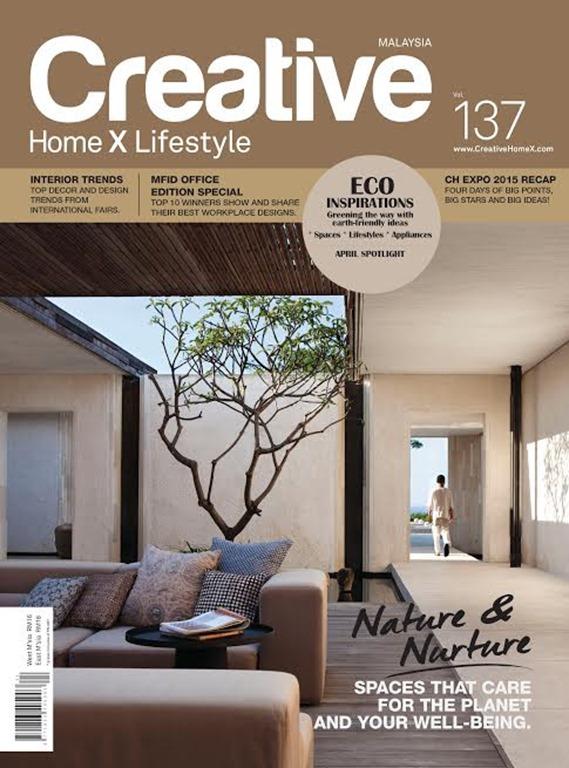 上《Creative Home》时尚居家设计杂志采访