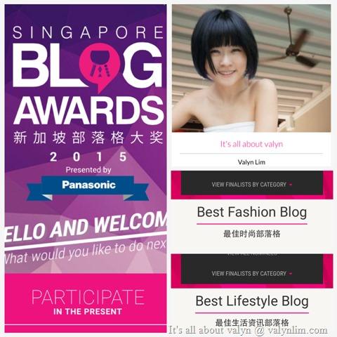 入围Double奖项!新加坡部落格大奖《最佳时尚部落格》+《最佳生活资讯部落格》