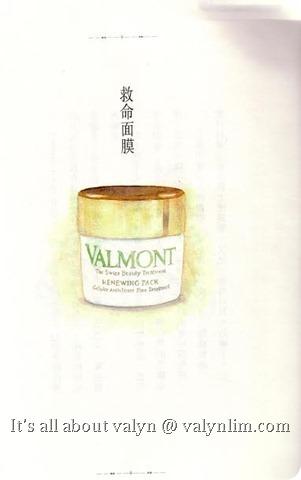 【幸运抽奖】冻龄魔法Valmont Prime Renewing Pack 百年尊贵产品